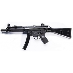 Karabinek HK MP5 9mm PARA