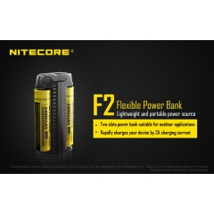 Power Bank Nitecore F2